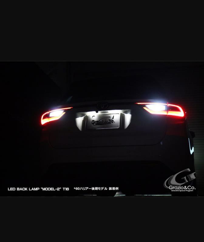 Grazio&Co. LEDバックランプMODEL-Ⅱ