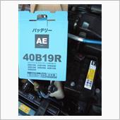 GS YUASA AEシリーズ カーバッテリー
