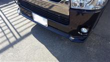 レジアスエーストヨタ(純正) 純正OP フロントスポイラーの単体画像