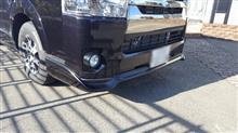 レジアスエーストヨタ(純正) 純正OP フロントスポイラーの全体画像
