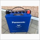Panasonic Blue Battery caos N-M55/A2