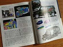 bBトヨタ(純正) NCP31純正マフラーの全体画像
