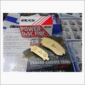 RACING GEAR POWER DISC BRAKE PAD 80R