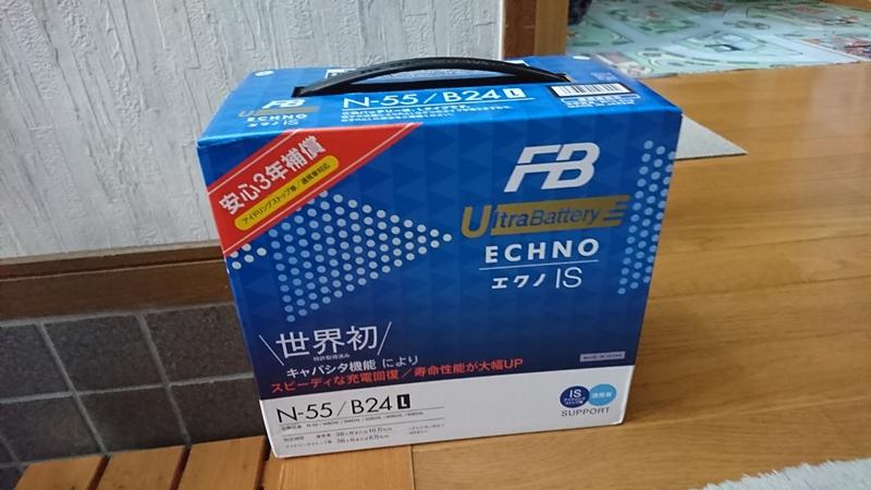 FB / 古河電池 ULTRAバッテリー エクノ IS N-55/B24L