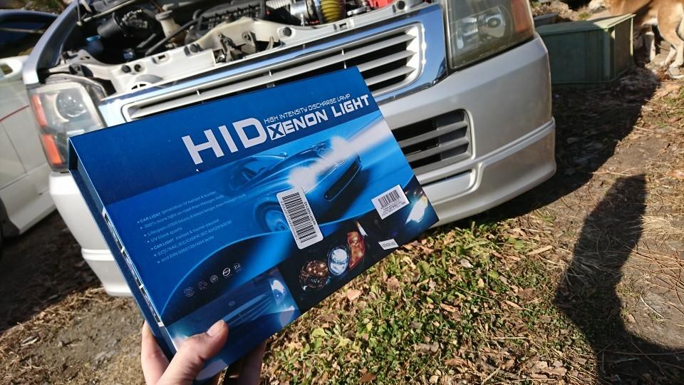 Customize(カスタマイズ) H3C 55W 超薄型デジタルバラストHIDセット イエロー3000k
