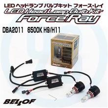 シビッククーペBELLOF LED head Lanp Bulb Kit FORCE RAYの単体画像