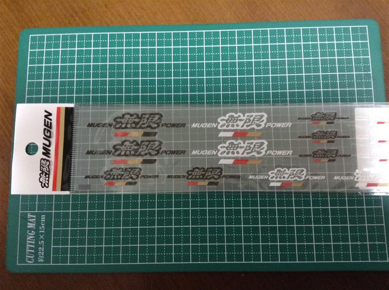 MUGEN / 無限 無限ステッカーセット 9000-YZ5-314D