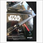 NAPOLEX SW-13 USBフレキライト <ダース・ベイダー