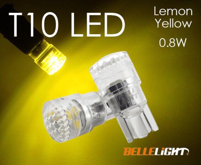 BELLELiGHT(ベルライト) T10 LED レモンイエロー LX015