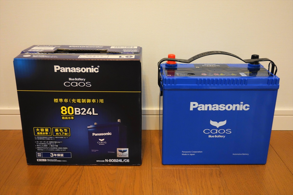 Panasonic Blue Battery caos N-80B24L/C6