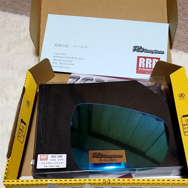R's / 有限会社アールズ RRP ワイドブルー ドアミラー for ZC33S