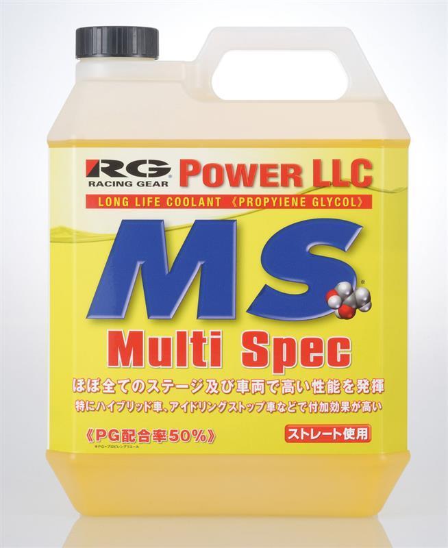 RACING GEAR MS -Multi Spec-