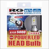 RACING GEAR POWER LED HEADバルブ 6500K HB3/4 RGH-P722