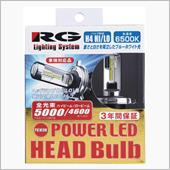 RACING GEAR POWER LED HEADバルブ 6500K H4切替 RGH-P723