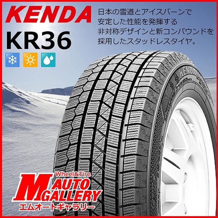 KENDA ICETEC NEO KR36 215/55R17