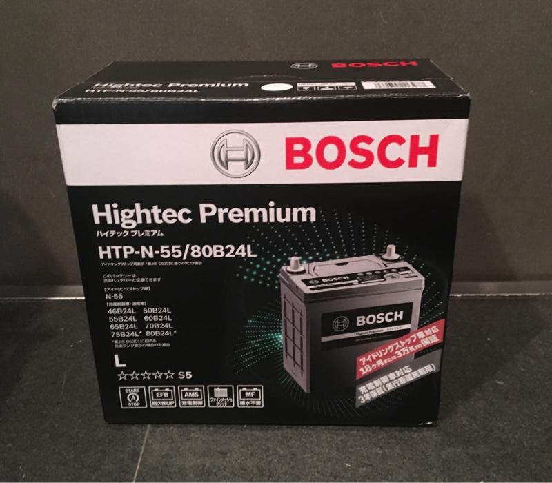 BOSCH Hightec Premium HTP-N-55/80B24L
