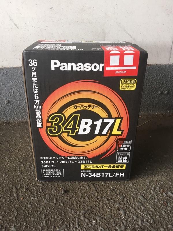 Panasonic 34B17L