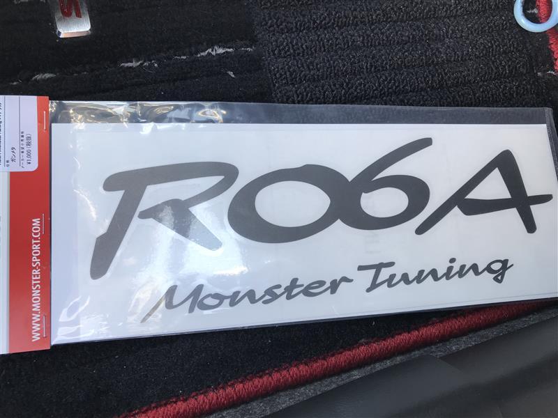 MONSTER SPORT / TAJIMA MOTOR CORPORATION R06A MonsterTuning ステッカー[ガンメタ]