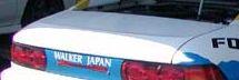 WALKER JAPAN (FRP)トランクフード
