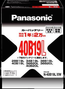 Panasonic N-40B19L/XW