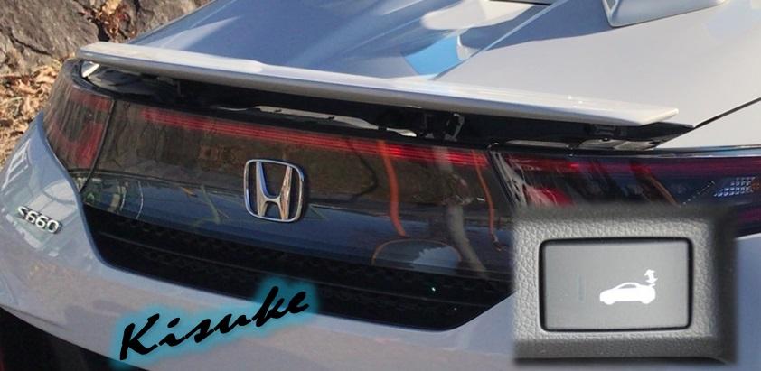 Modulo / Honda Access アクティブスポイラー