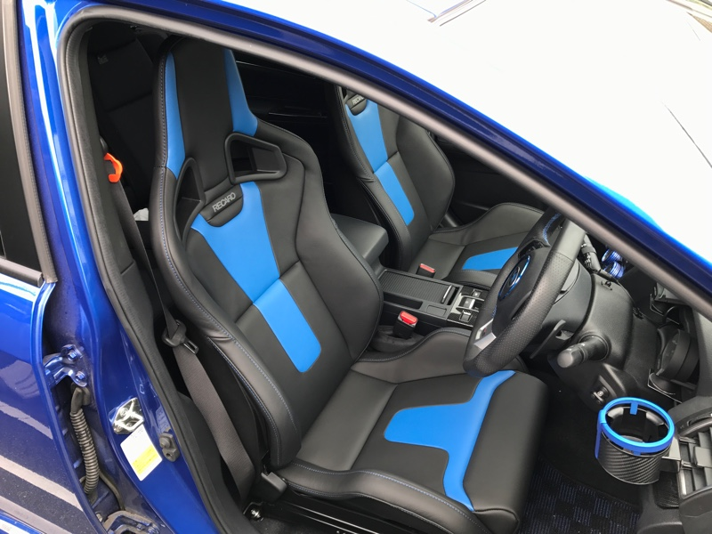 RECARO Sportster Limited Edition