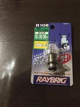 Dio (ディオ)RAYBRIG / スタンレー電気 R108クリア12v35/30wの単体画像