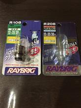 Dio (ディオ)RAYBRIG / スタンレー電気 R108クリア12v35/30wの全体画像