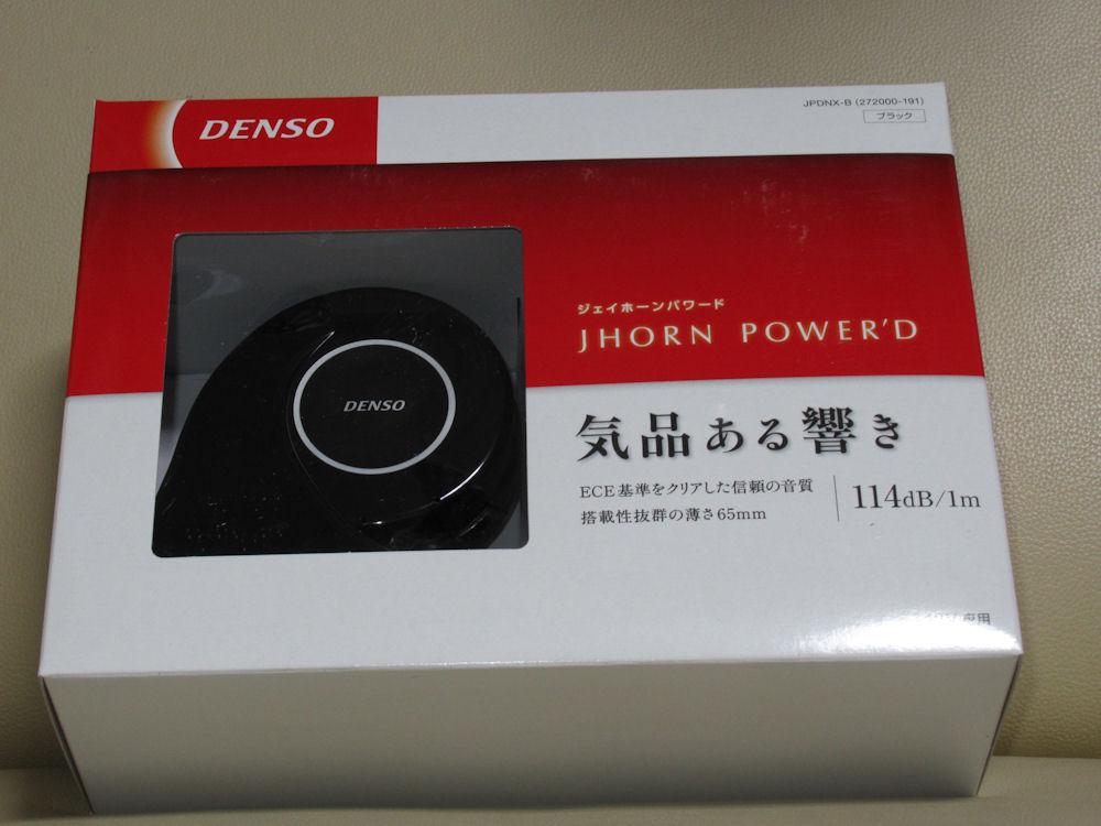 DENSO JHORN POWER'D