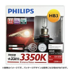 PHILIPS X-tremeVision HB3
