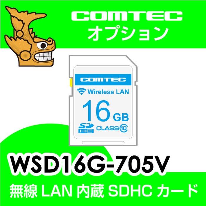 COMTEC WSD16G-705V