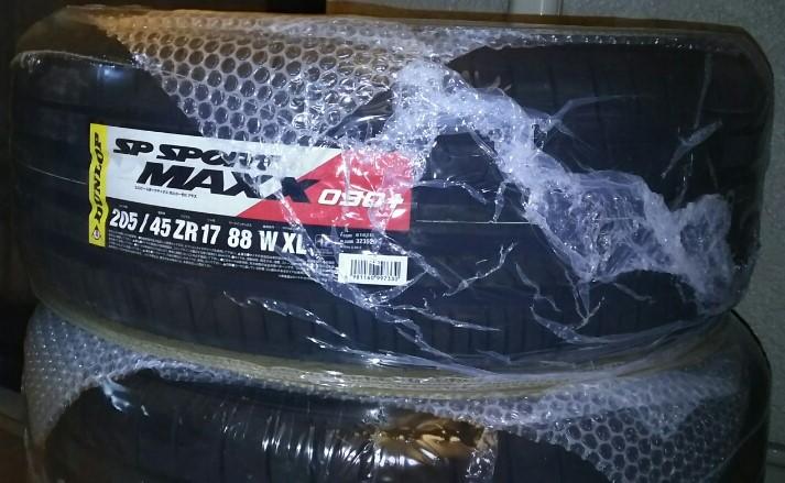 DUNLOP SP SPORT MAXX SP SPORT MAXX 050+ 205/45ZR17