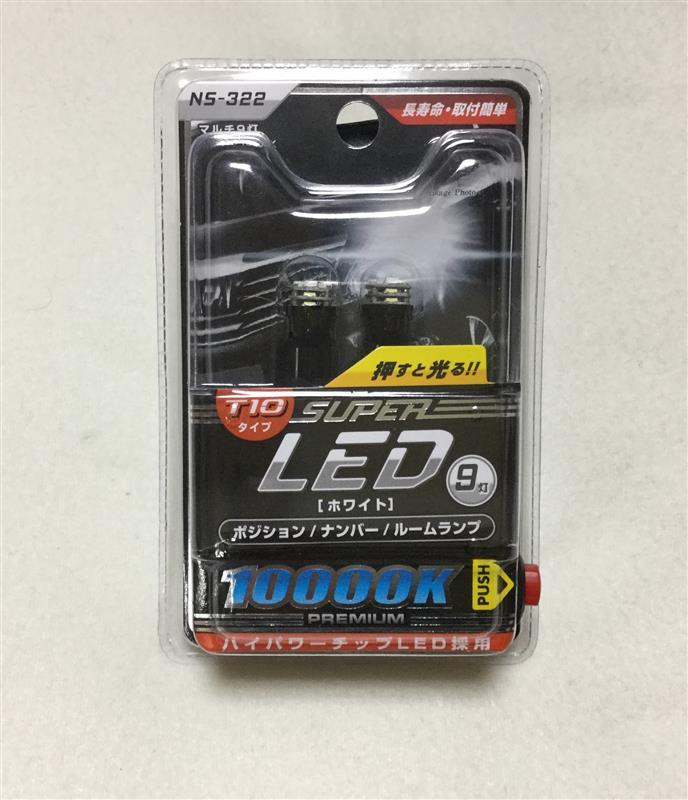 NISCO / 日新商会  SUPER LED マルチ9灯 ホワイト10000K / NS-322