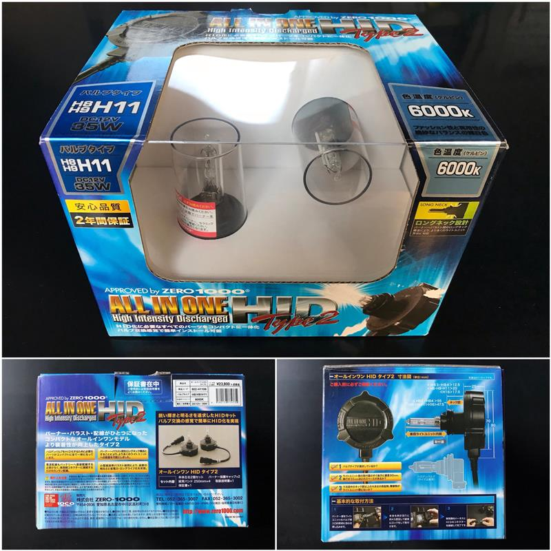 ZERO-1000 / 零1000 ALL IN ONE HID TYPE2 6000K H11