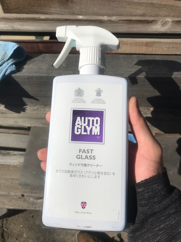 AUTOGLYM / プレミアム カーケア ジャパン ファースト グラス
