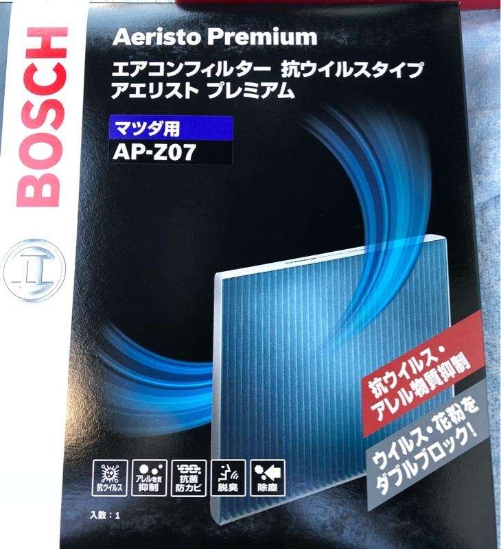 BOSCH  Aeristo Premium AP-Z07