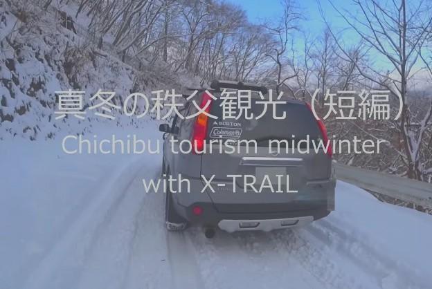 動画 秩父雪景色観光(正丸峠、芦ヶ久保氷柱)