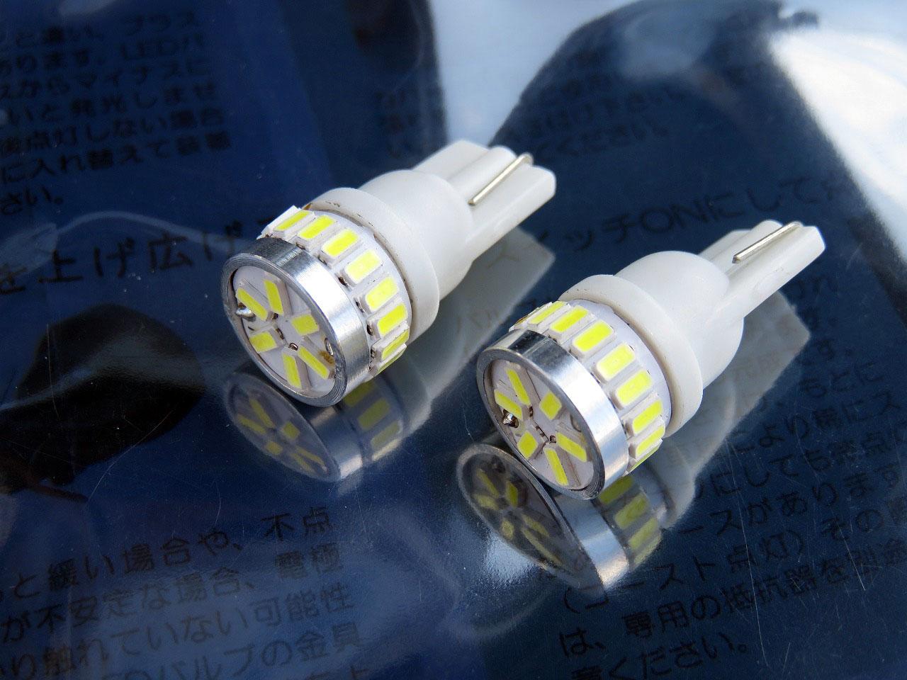 メーカー・ブランド不明 LIMEY 新型 爆光 T10 LED バルブ ホワイト 24連