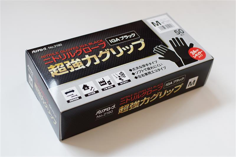 TENKOU ニトリルグローブ 1箱(50枚) Mサイズ