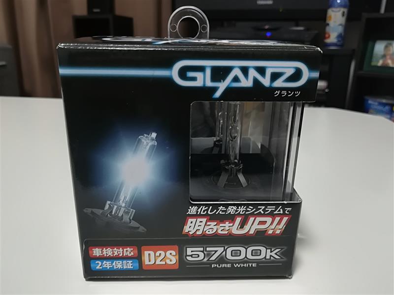 GLANZ  HIDバーナー(D2S) 5700K