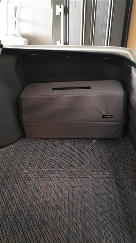 トヨタ(純正) トランク収納ケース