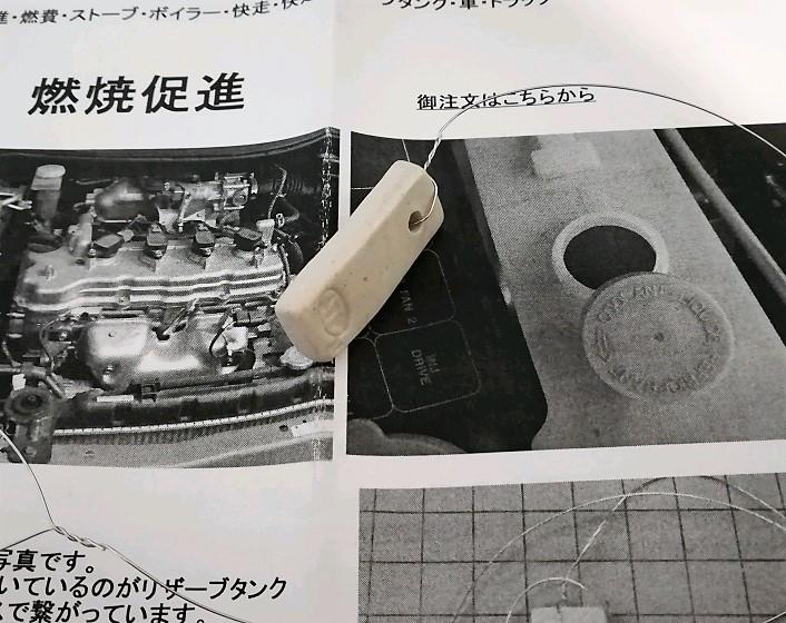 株式会社柳井魚市場 快速チップ