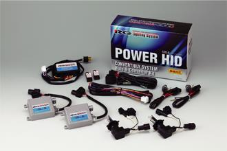 RACING GEAR POWER HID KIT VR4