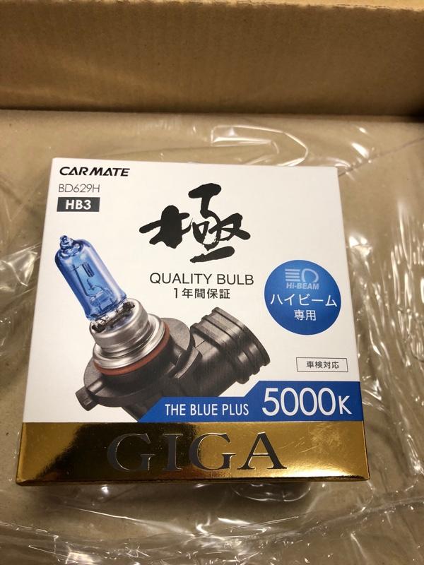 CAR MATE / カーメイト 極 THE BLUE PLUS 5000k HB3 ハイビーム専用