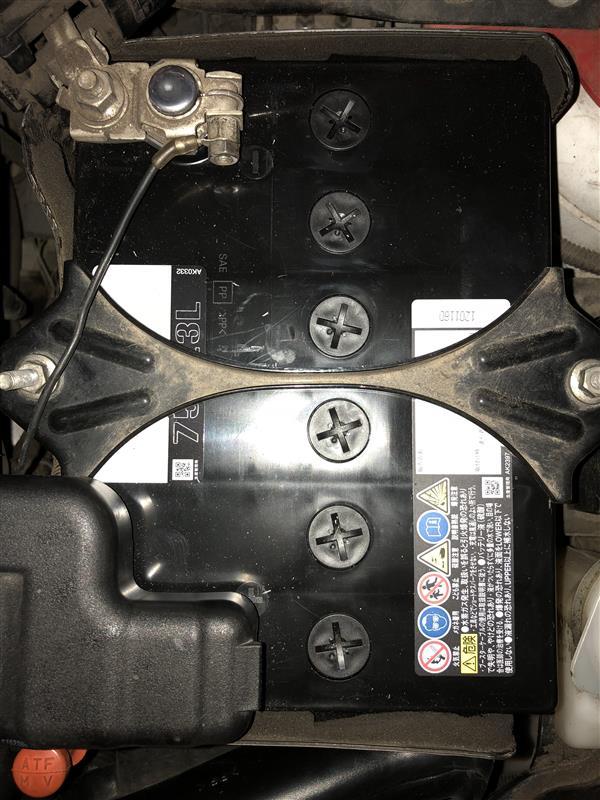 Panasonic Blue Battery circla N-75D23L/CR