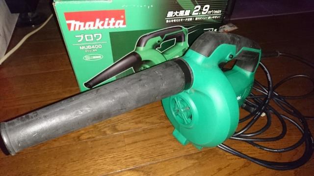 makita ブロワ MUB400