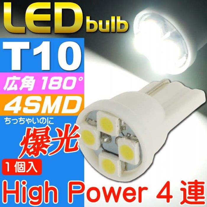 ASE WORLD T10 4SMD