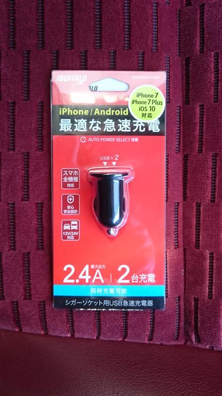 iBUFFALO シガーソケット用USB急速充電器 BSMPS2401P2BK