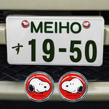 MEIHO / 明邦 SN44 NEWナンバーボルトキャップ
