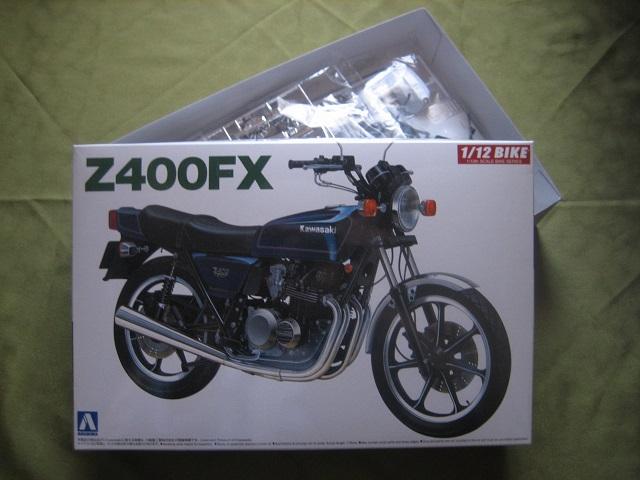 (株)青島文化教材社 1/12 バイクシリーズ 04 カワサキZ400FX